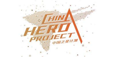PlayStation – 13:00-tól lesz a China Hero Project játékok bemutatója