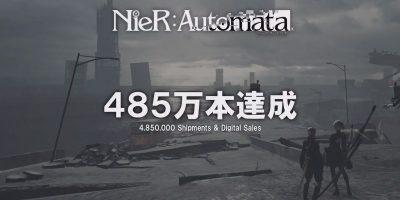 NieR: Automata – túl a 4,85 millión