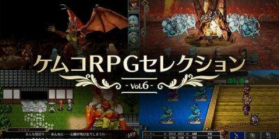 Kemco RPG Selection Vol. 6 – jövőre kapja japán a gyűjteményt