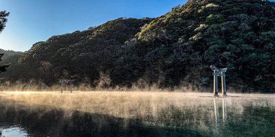 Ghost of Tsushima – a valódi Cusimán segítettek helyrehozni egy műemléket a rajongók