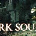 Dark Souls II: Crown of the Sunken King DLC (PS3, PSN)