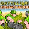 Battalion Commander (PS4, PSV, PSN)