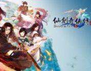 Sword & Fairy 6 (PS4, PSN)