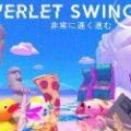 Verlet Swing (PS4, PSN)