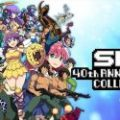 SNK 40th Anniversary Collection (PS4, PSN)
