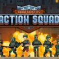 Door Kickers: Action Squad (PS4, PSN)