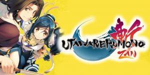 UTAWARERUMONO: ZAN (PLAYSTATION 4)
