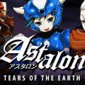 Astalon: Tears of the Earth – június elején jelenik meg
