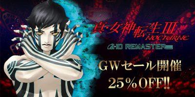 Shin Megami Tensei III: Nocturne HD Remaster – túl a 250 ezren