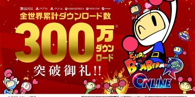 Super Bomberman R Online – túl a 3 millió letöltésen