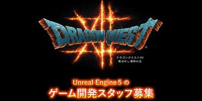 Dragon Quest XII: The Flames of Fate – a Dragon Quest XI-be besegítő Orca is fejleszti
